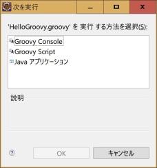 Groovy_run.jpg